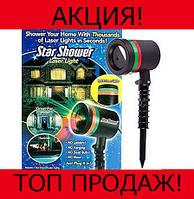 Лазерный проектор Star Shower Laser Light Projector, протестировано