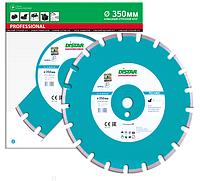 Отрезной сегментный диск (бетон,тротуар) 1A1RSS/C1 TECHNIC 300x3,2/2,2x10x25,4-(11,5)-18-HIT