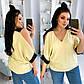 """Ошатна жіноча блуза-туніка у великих розмірах 41457 """"Трикотаж Люрекс Плечі Розрізи Манжет"""" в кольорах, фото 2"""