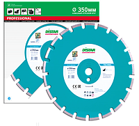 Отрезной сегментный диск (бетон,тротуар) 1A1RSS/C1 TECHNIC 350x3,5/2,5x10x25,4-(11,5)-21-HIT