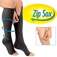 Компрессионные гольфы Zip Sox,носки от варикоза зип сокс черные! Хит продаж
