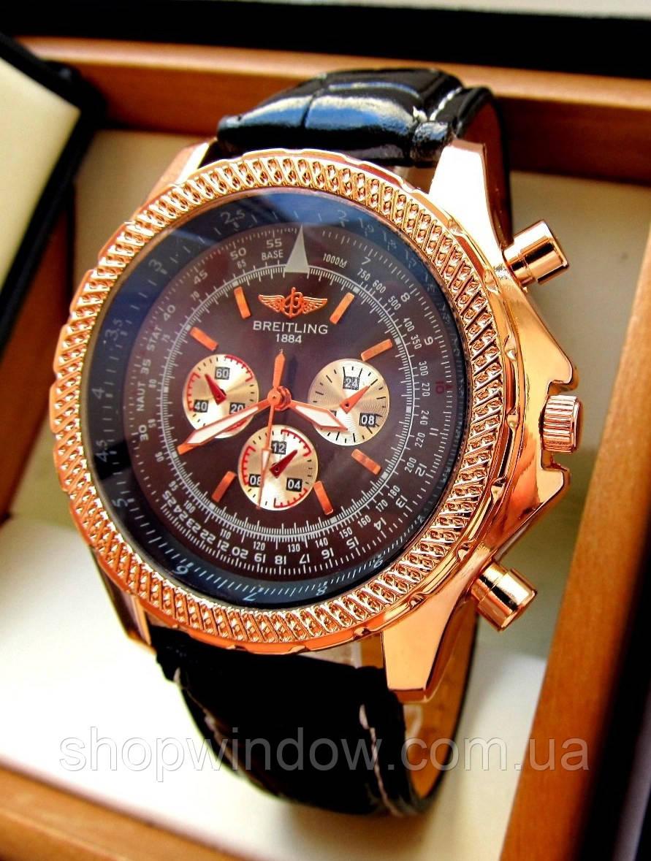Купить наручные часы мужские подделка купить часы в американском интернет магазине