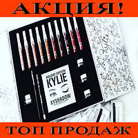Подарочный набор косметики Kylie Holiday Edition!Хит цена