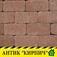"""Кирпич """"Антик"""" 200*100"""