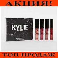 Набор матовых помад Kylie в черной мраморной коробке 4 шт.!Хит цена