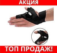 Велосипедные перчатки с LED фонариком! Свободные руки!Хит цена