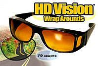 Антибликовые очки для водителей HD Vision Wrap Arounds 2 шт (для дня и ночи), очки антифары, водительские очки! Хит продаж