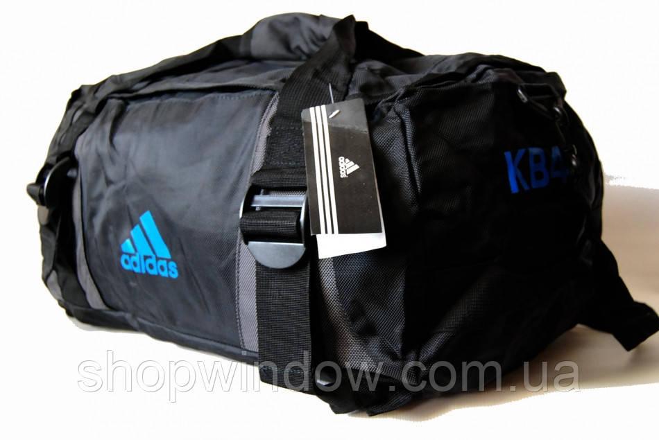 Спортивная сумка Adidas. Сумка рюкзак. Дорожная сумка. Сумки адидас. -  Интернет- a023dd196c6
