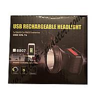 Водонепроницаемый на лобный фонарик Kaida Headlight 8806 с функцией зарядки мобильного телефона! Хит продаж