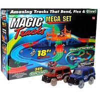 Гоночный трек игрушка Magic Tracks 360, Меджик трек гоночная трасса на 2 машинки + мост! Акция