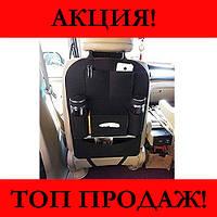 Органайзер для авто (на спинку сиденья), протестировано