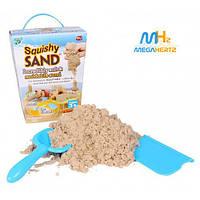 Кинетический песок Squishy Sand + лопатка, ролик, нож! Хит продаж