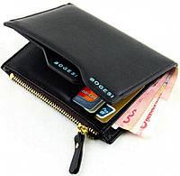 Мужской кошелек. Бумажник кожаный мужской. Кожаные портмоне. Хит продаж !