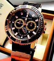 Мужские часы Ulysse Nardin. Наручные часы мужские. Стильные мужские часы. Красивые часы.