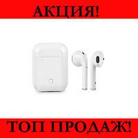 Беспроводные наушники i8s mini TWS Bluetooth 5.0 с кейсом!Хит цена