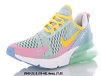 Кроссовки подросток Nike Air 270 оптом (36-40)
