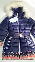 Куртка для девочек на зиму.