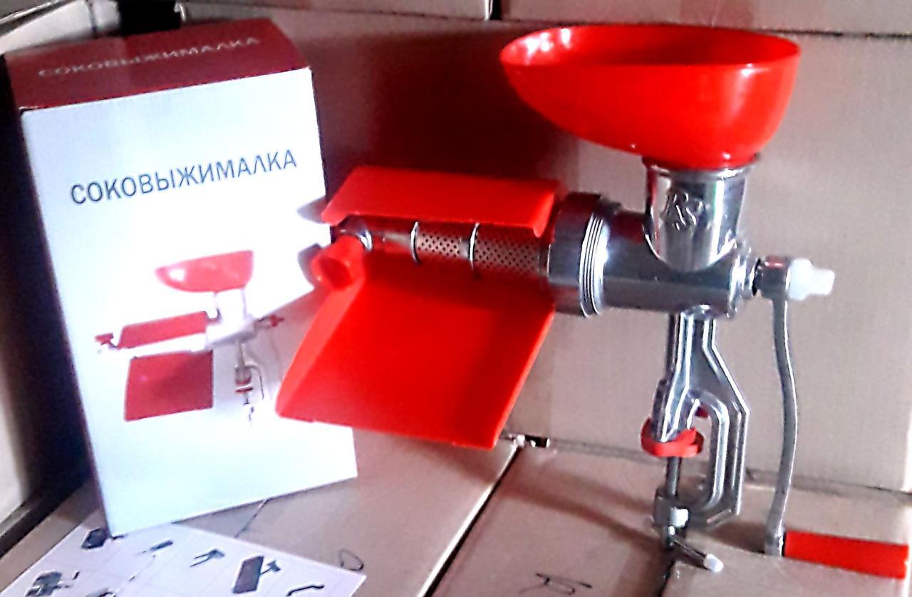 Бытовая (ручная) соковыжималка для томатов в алюминиевом корпусе г. Харьков