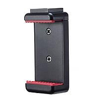 Регулируемый держатель для телефона Ulanzi ST-07, зажим для телефона с отверстием для винтов 1/4 дюйма