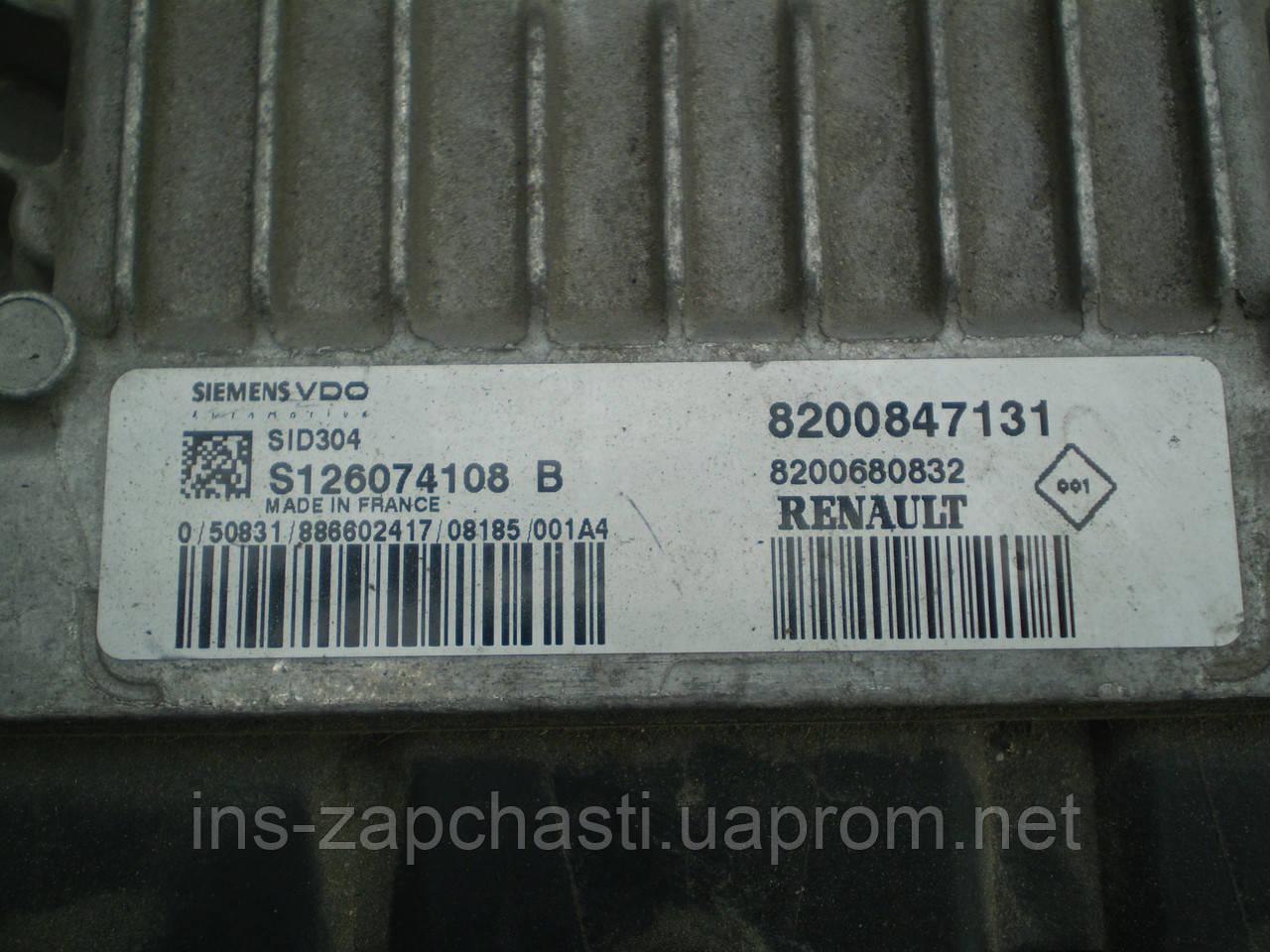ЭЛ БЛОК ВПРЫСКА ТОПЛИВА ДВС Renault 8200847131