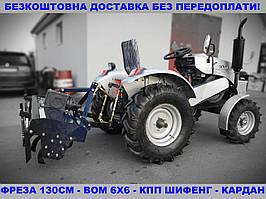 Трактор СКАУТ Т-200SF, 22 л.с + кардан+ тракторная почвофреза130см! Минитрактор аналог Шифенг 240 - но круче!