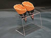 Подставка под мороженое 2 рожка, фото 1