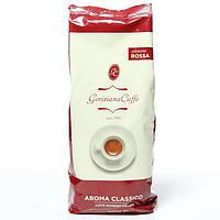 Кофе в зернах Goriziana Caffe Selezione Rossa 500 г Kofe-73