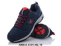 Мужские кроссовки Columbia оптом термо (41-46)