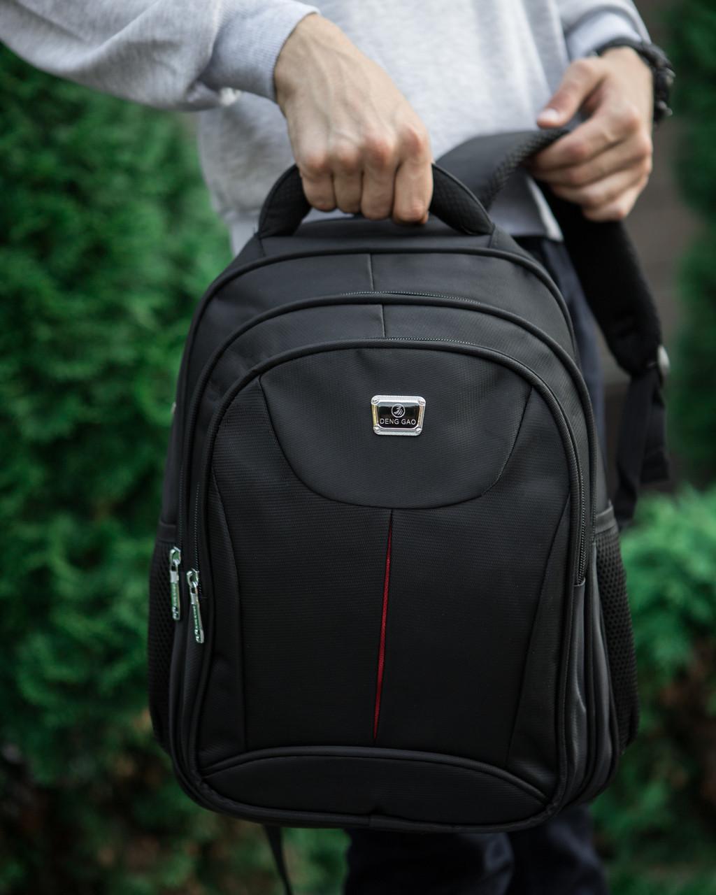 Черный вместительный городской рюкзак