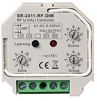 Контролер SR-2411-RF-DIM DALI DIM-конвертер радіосигналу для шини DALI SUNRICHER 12188