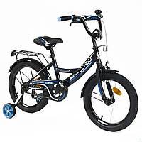 Велосипед детский 2-х двухколесный Corso с дополнительными колесами черный с синим 16 дюймов от 4-6 лет