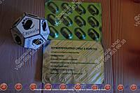 Ферментированная cлива для похудения, oxytarm жиросжигатель от аппетита, от 12 капс.