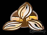 Стельова люстра з діммером і LED підсвічуванням, колір золото 8092/3G LED 3color dimmer, фото 2