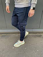 Мужские синие штаны с манжетом / Мужские спортивные брюки весна/осень