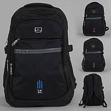 Міський рюкзак для підлітка