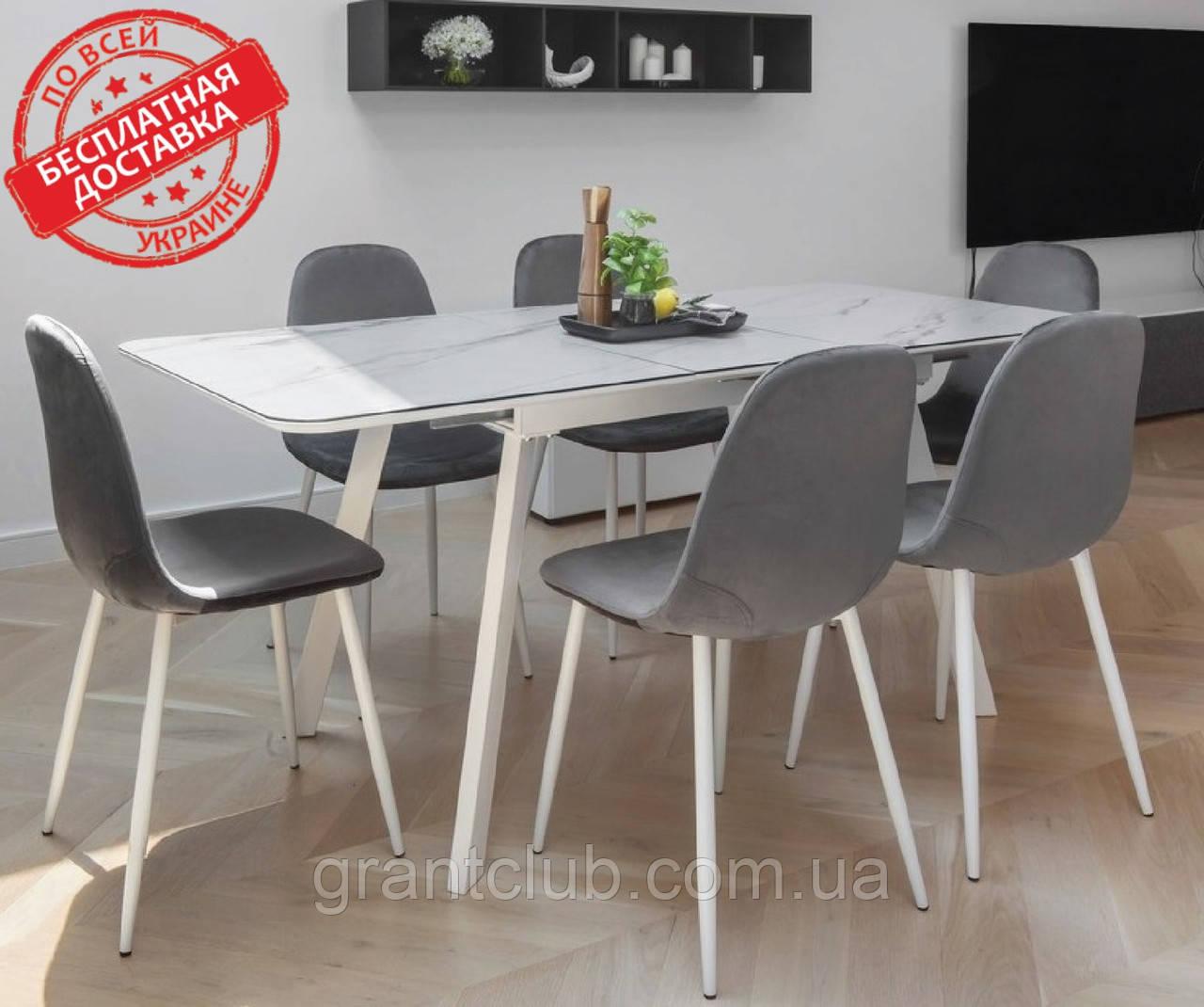Стол обеденный TM-171 белый кварц 120/160х80 Vetro Mebel (бесплатная доставка)