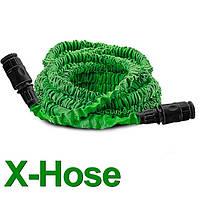 Шланг поливочный X-Hose 22.5 м