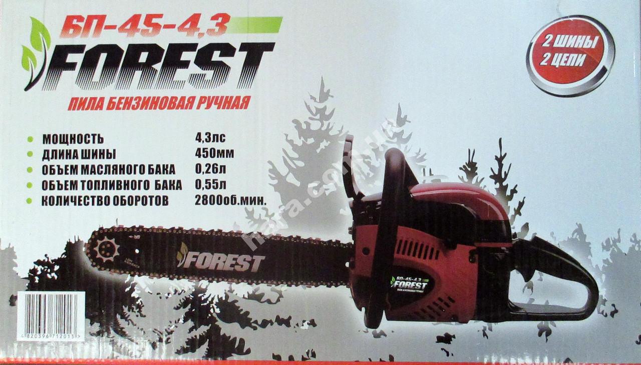 Бензопила FOREST БП-45