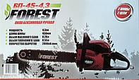 Бензопила FOREST БП-45, фото 1