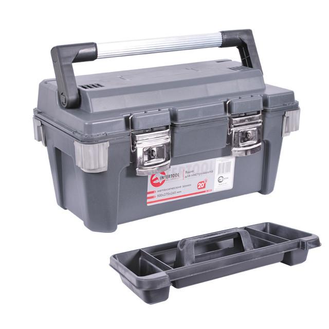 "Ящик для инструмента с металлическими замками 20"" 500*275*265мм."