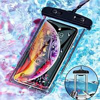 Оригинальный водонепроницаемый чехол на телефон все цвета