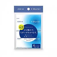 Платочки бумажные увлажняющие elleair +WATER с глицерином и молекулами воды (4 карманные уп.*14 шт)
