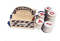 "Набор ""Для детского сада абсолют"" Art&Play®, фото 4"