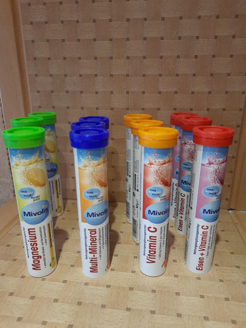 Витамины шипучие Das Gesunde Plus 20 таблеток Германия
