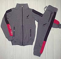 Спортивный костюм для мальчика серый Размеры 128 134 146, фото 1
