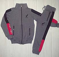 Спортивный костюм для мальчика серый Размеры 128 134 146