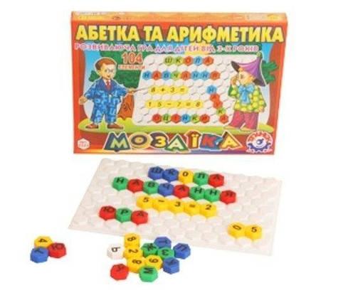 """KM2223 Іграшка мозаїка """" Абетка  та  арифметика ТехноК"""" (укр.), фото 2"""