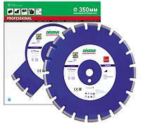 Отрезной сегментный диск (бетон)1A1RSS/C1-W SUPER 500x3,8/2,8x25,4-11,5-30-APR 40x3,8x8+2 R240