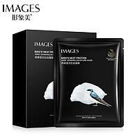 Омолаживающая маска Images Birds Nest protein с экстрактом ласточкиного гнезда 25 g