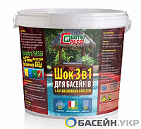 Шок хлор 3в1 Quattro Passi Barchemicals